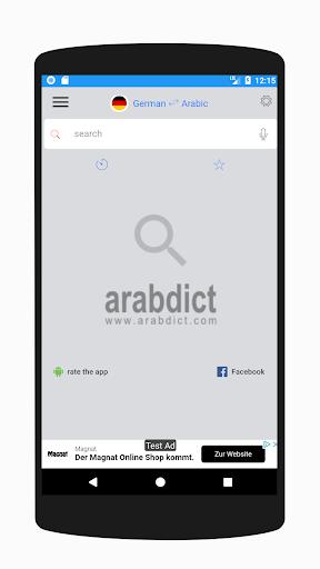 arabdict Translator 1.9.1 screenshots 1
