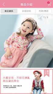 水娃娃童裝:時尚首選 Sweetwawa Kids Wear - náhled