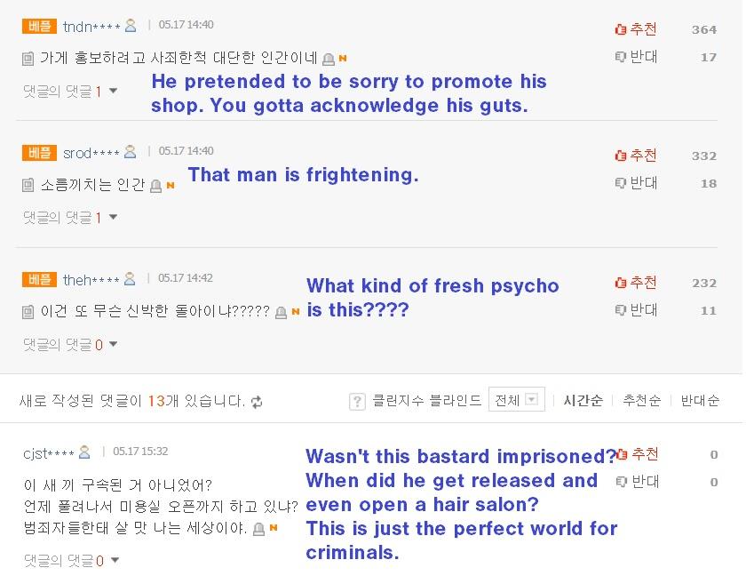 choijongbum-comment