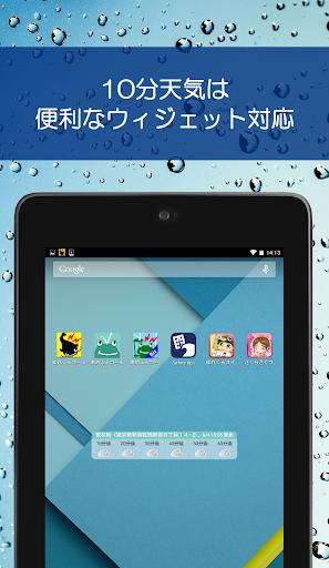 Amefuru Call 2.5.6 Windows u7528 10