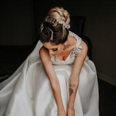 Fotógrafo de casamento Alan Vieira (alanvieiraph). Foto de 12.09.2018