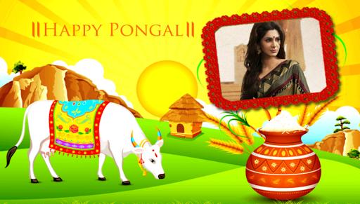 Pongal Photo Frames screenshot 13