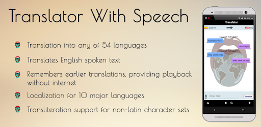 Translator With Speech - Apps on Google Play