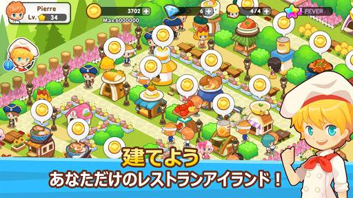 レストランパラダイス:シミュレーションゲーム