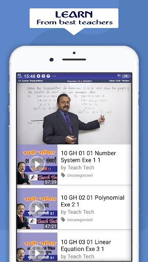 لقطات شاشة لـ Teach Tech 7