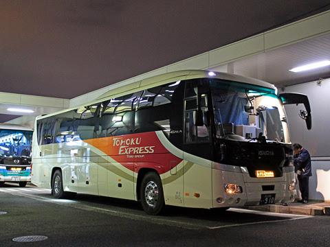 東北急行バス「ルブラン号」 910 品川バスターミナルにて