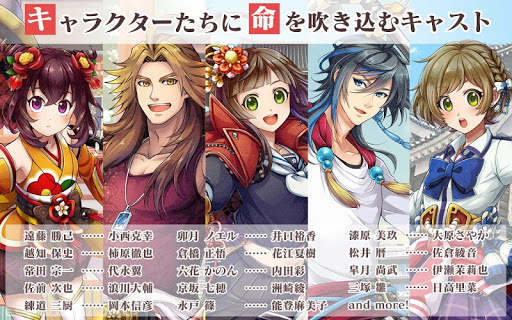 Re: 京刀のナユタ poster