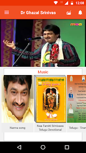 Download Dr. Ghazal Srinivas For PC Windows and Mac apk screenshot 3