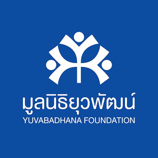 Yuvabadhana Foundation