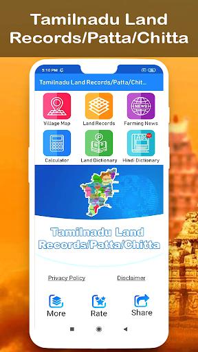 Tamilnadu Land Records/Patta/Chitta screenshots 1