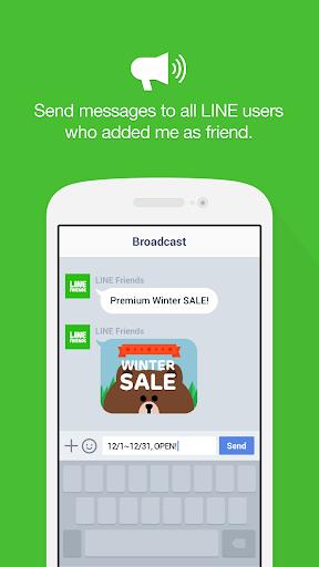 LINE@App (LINEat) 1.6.7 screenshots 4