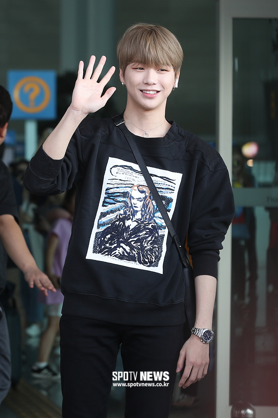 kang daniel dating news 1