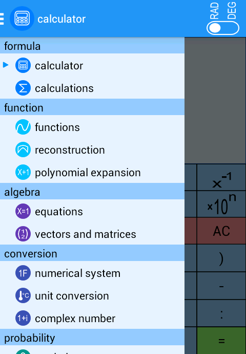 Mathematics- screenshot