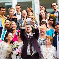 Wedding photographer Anastasiya Belyakova (Bellefoto). Photo of 23.07.2018