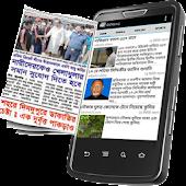 BD NEWSPAPERS