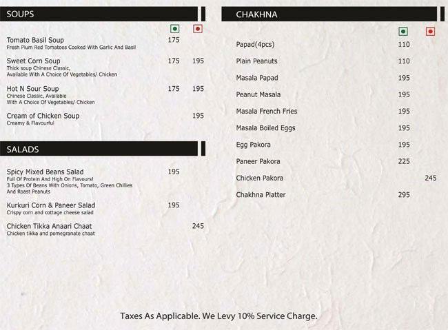 Barush menu 1