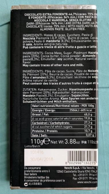 65% venchi cremino bar back