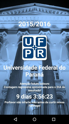 +UFPR (Oficial) - screenshot
