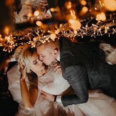 Wedding photographer Dmitriy Goryachenkov (dimonfoto). Photo of 14.11.2018