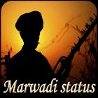 Marwadi Status icon