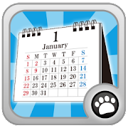 Ordinary calendar