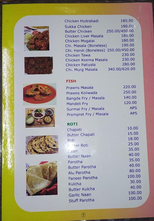 Navratna Hotel menu 2