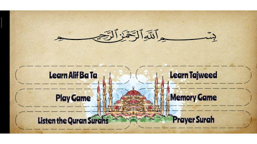 Learn Quran Tajweed screenshot 1