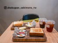 嵜本 高級生吐司專門店 SAKImoto Bakery台北旗艦店