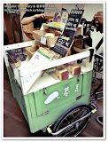 老爺會館台北南西