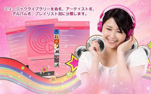 Pretty Music Player