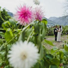 Wedding photographer Alisa Lutchenkova (Lut4enkova). Photo of 10.09.2017