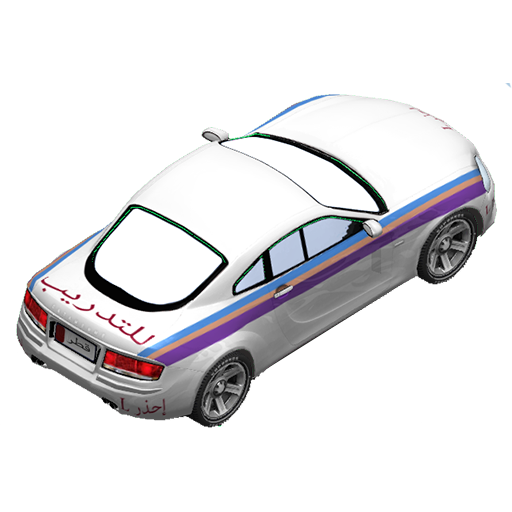 Driving School Qatar Android APK Download Free By Lynexe