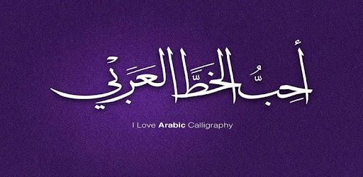Swahili Arabic Translator - Apps on Google Play