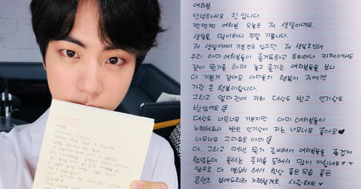 Bts S Jin Handwrites Special Letter To Fans For His Birthday