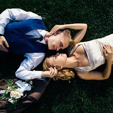 Wedding photographer Nikita Grushevskiy (Grushevski). Photo of 30.08.2018