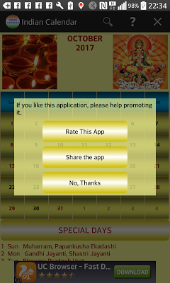 Indian Calendar - screenshot