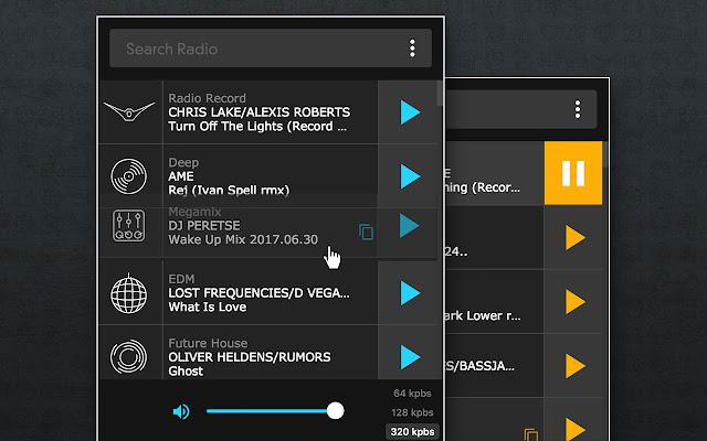 Radio Record Online