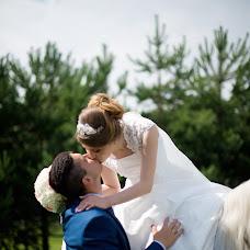 Wedding photographer Marina Vasilevskaya (hanphoto). Photo of 30.11.2017