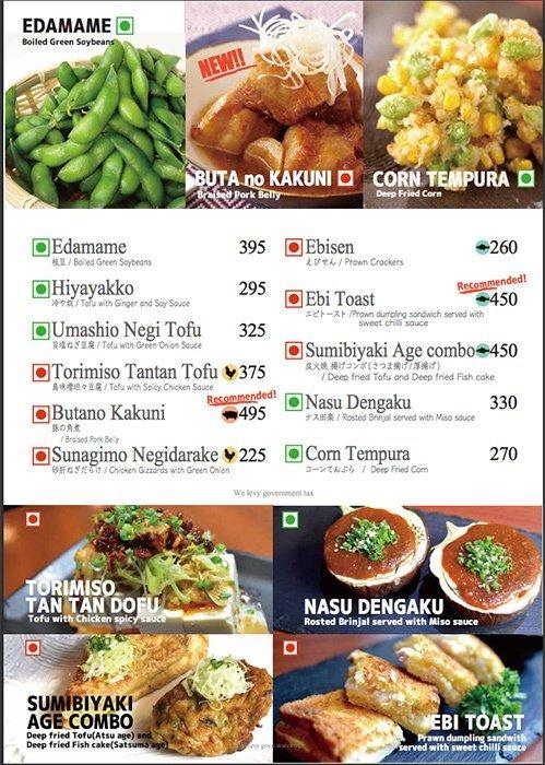 Kuuraku menu 17
