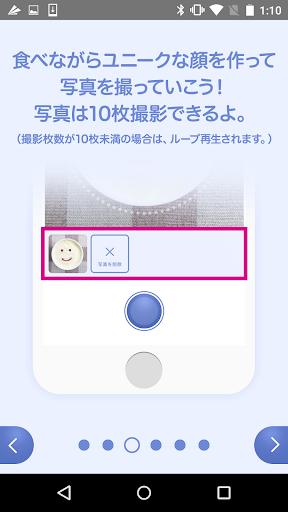 u30d1u30cau30c3u30d7u30a2u30fcu30c8u30a2u30d7u30eau3067u30b9u30deu30a4u30ebu30d1u30cau30c3u30d7u304cu697du3057u304fu52d5u304du51fau3059!? 1.0 Windows u7528 2