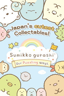 Sumikko gurashi-Puzzling Ways- screenshot thumbnail