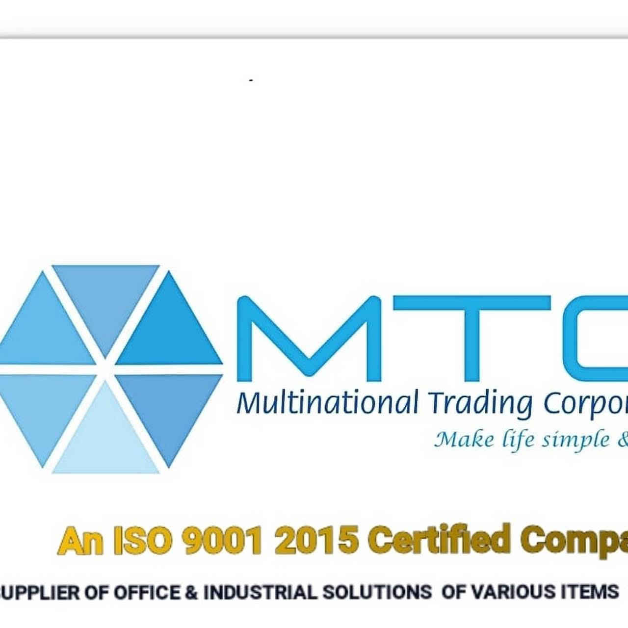 Multinational Trading Corporation - computerized embroidery