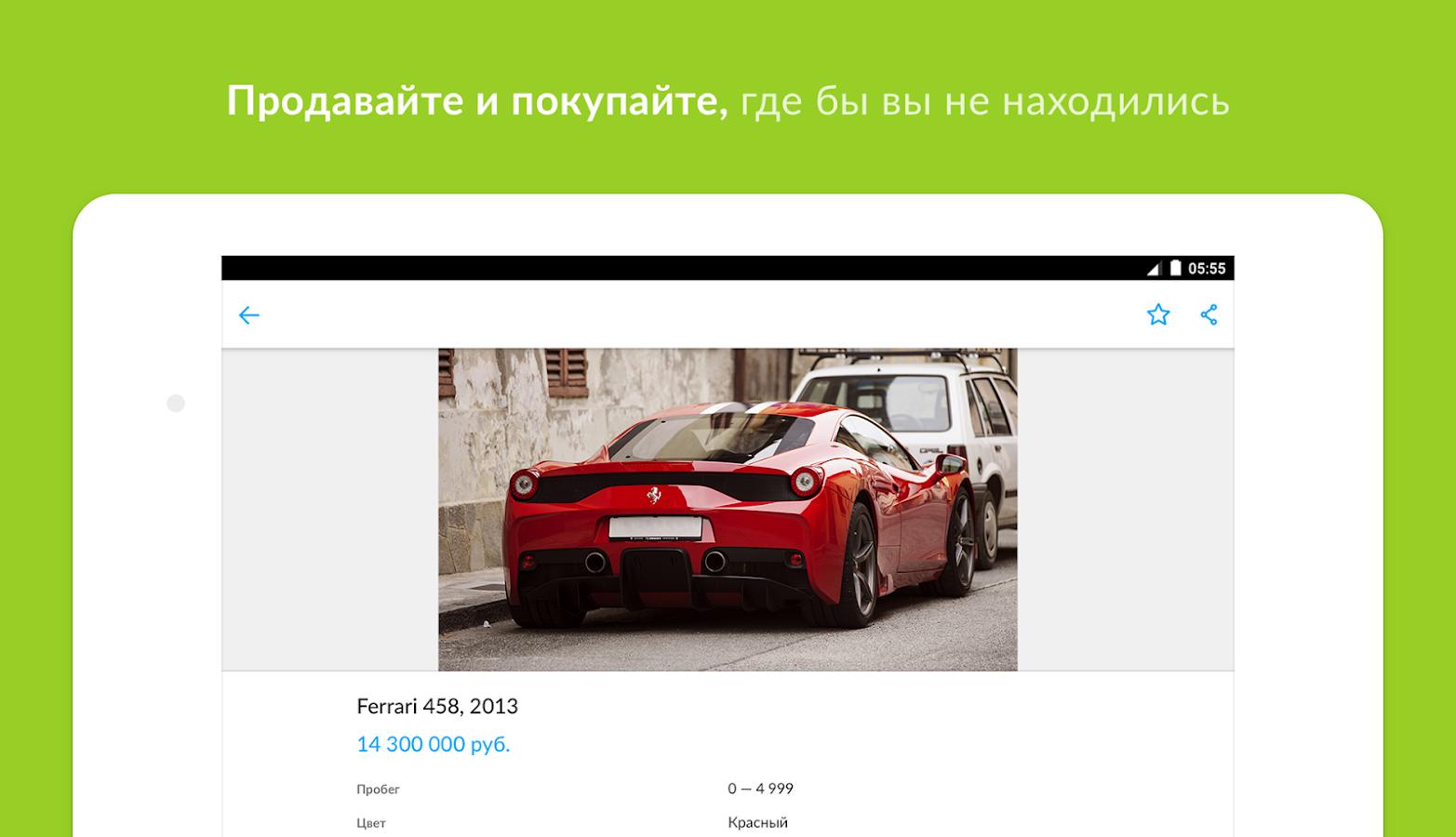 Е объявление на авито город кропоткин