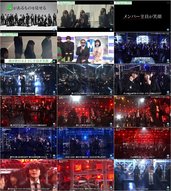 (TV-Music)(1080i) 欅坂46 – Music Station 171103