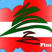 Lebanon Weather Plus