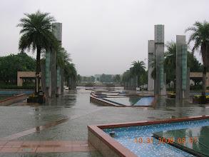 Photo: 宾王路的一个公园