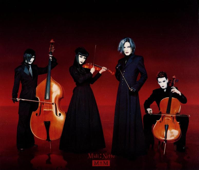 ¿Quién es ajeno a esta banda? Gackt y Mana perduran hasta el día de hoy en su trabajo artístico.