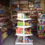 Sulabh Departmental Store photo 1