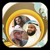 Meilleurs Chansons Islamiques