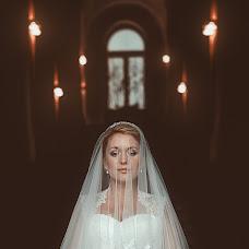 Wedding photographer Natalya Tarcus (Tartsus). Photo of 19.01.2015